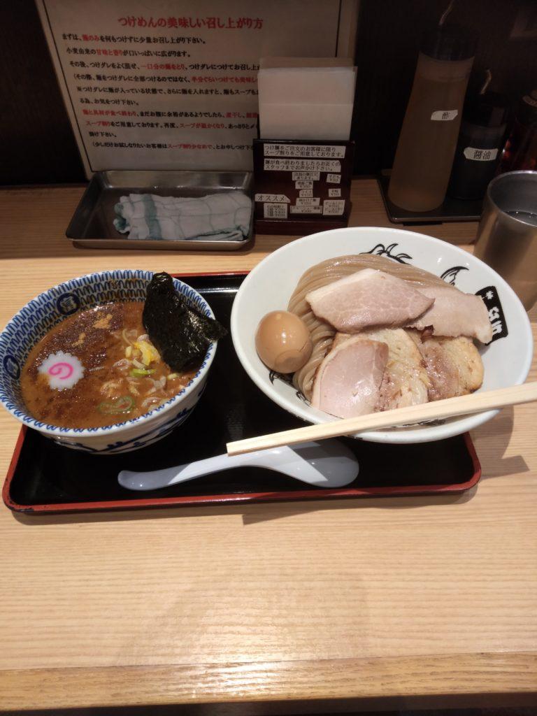 松戸富田麺業 濃厚つけ麺