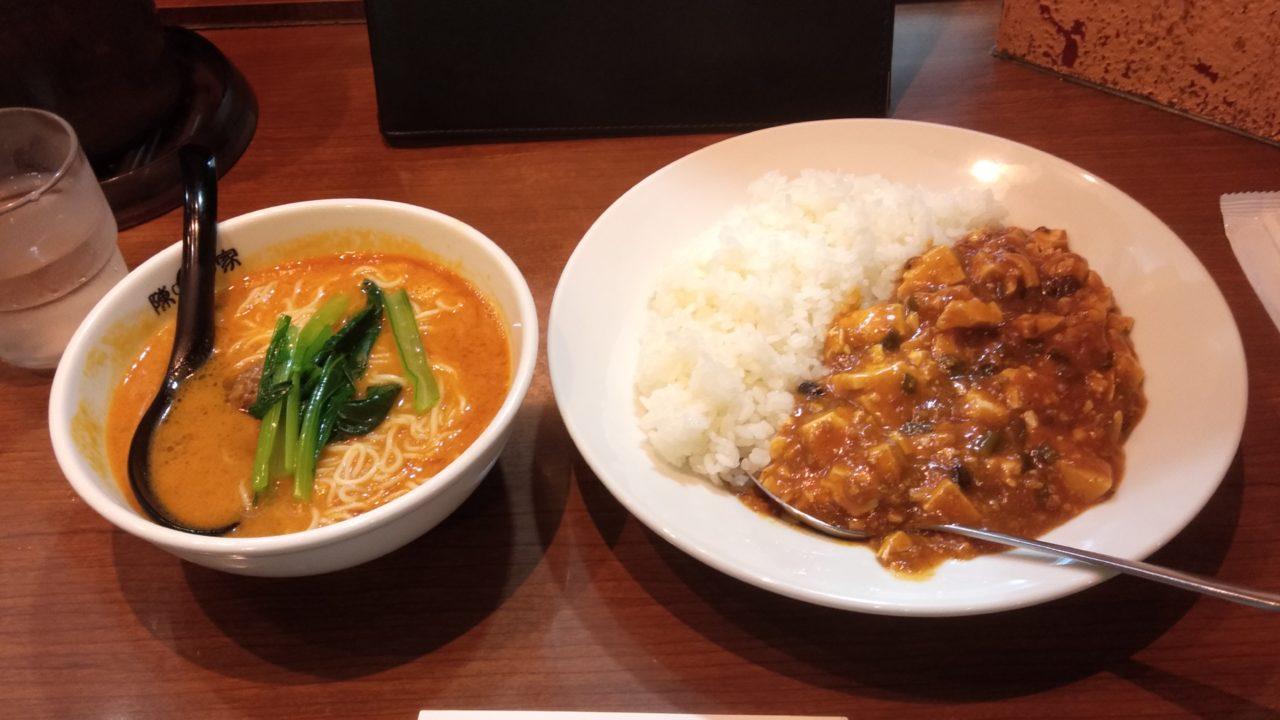 陳麻飯 担々麺