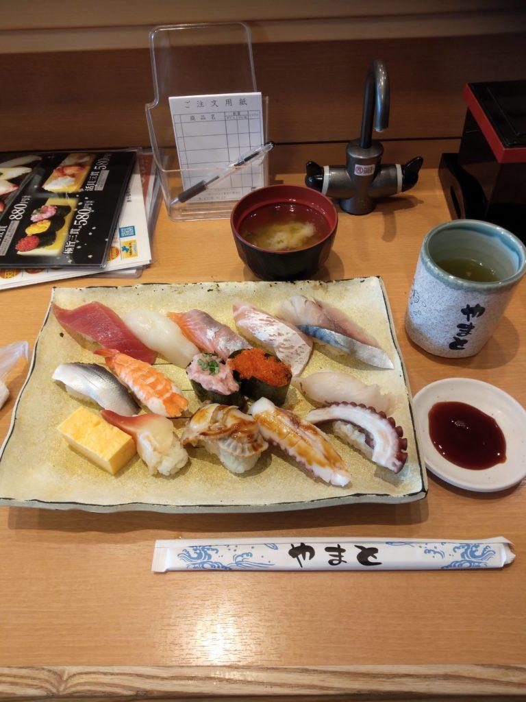 回転寿司やまと 木更津店 大漁握りセット