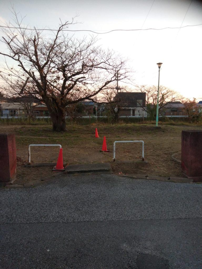矢那川公園