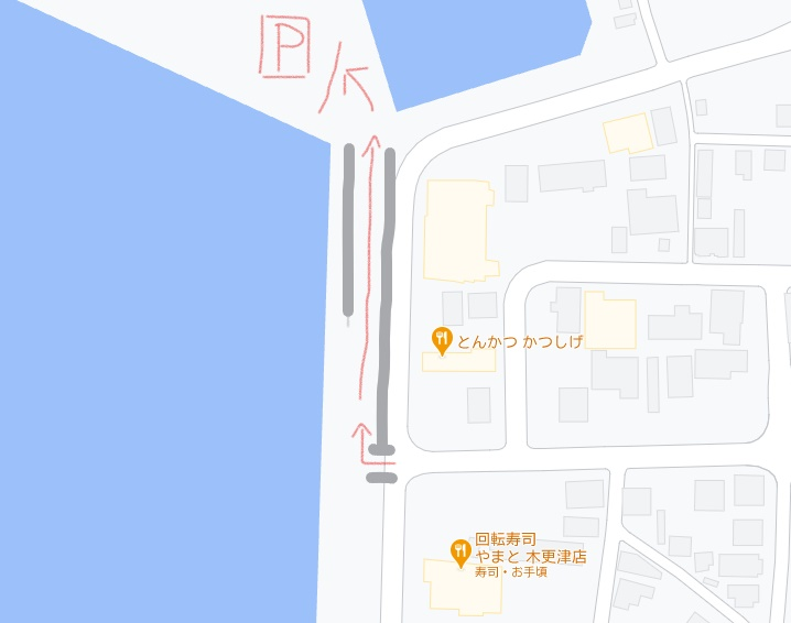 木更津内港公園入口