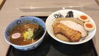 松戸富田製麺 特製つけめん