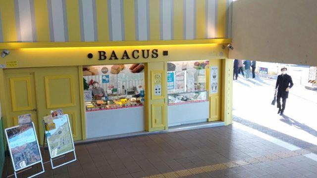 BAACUS