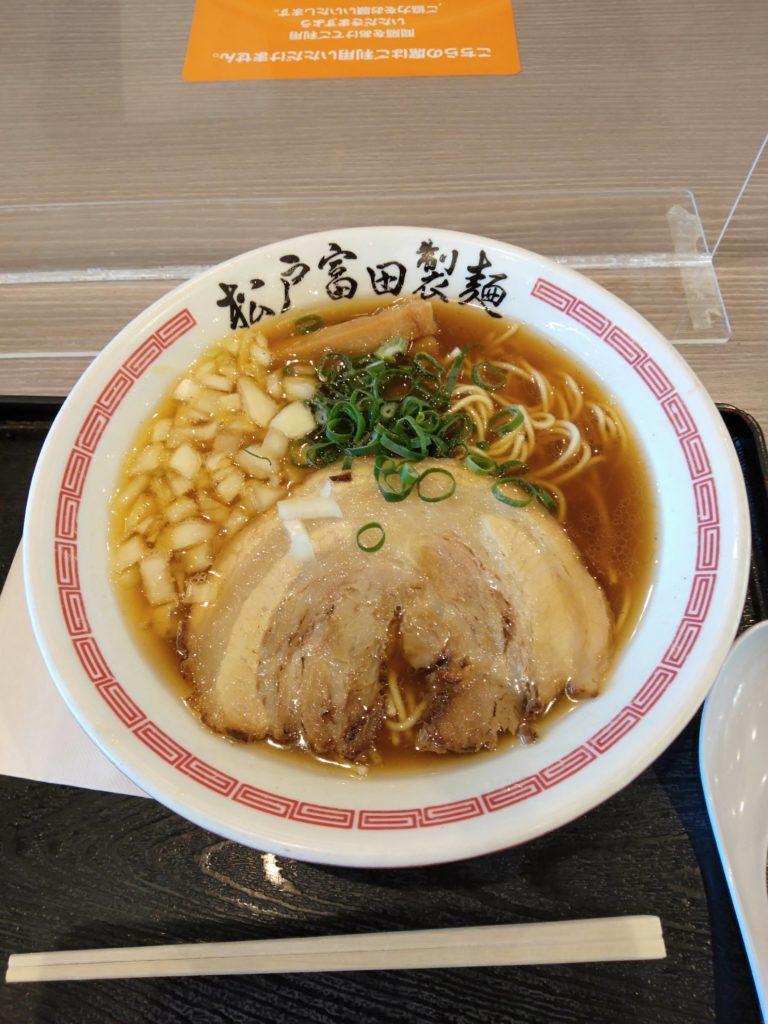 松戸富田製麺 煮干しそば