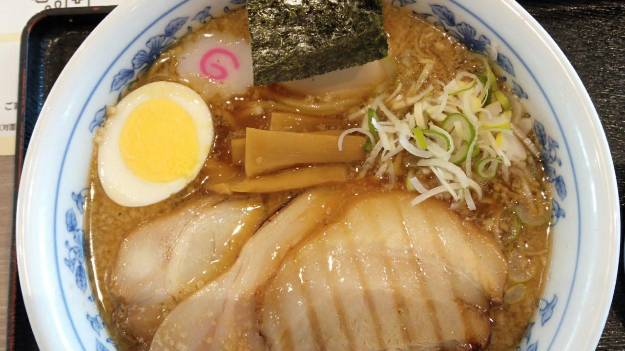 松戸富田製麺 特製中華そば