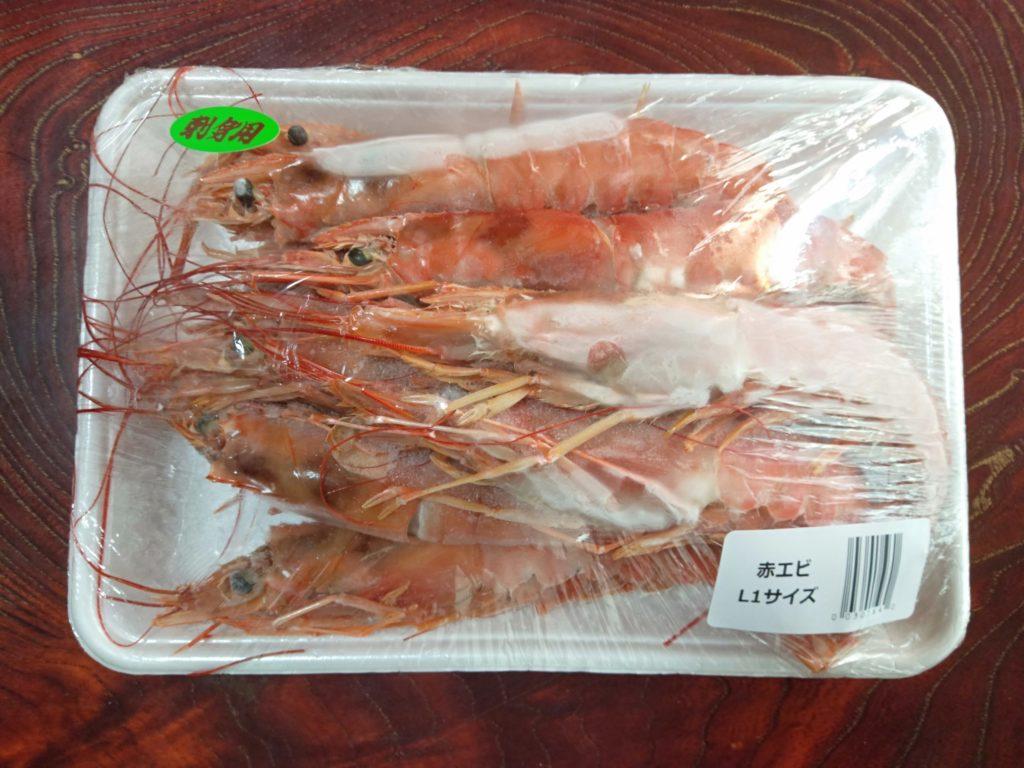 木更津魚市場 うお屋 赤エビ