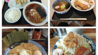 ラーメン豚39 麺のマルタイ 竹岡らーめん太田店 松戸富田製麵