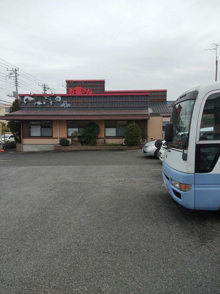 お富さん太田店