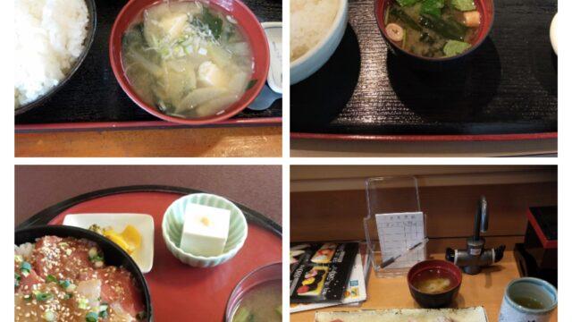魚まさ お富さん木更津太田店 かなめ 回転寿司やまと