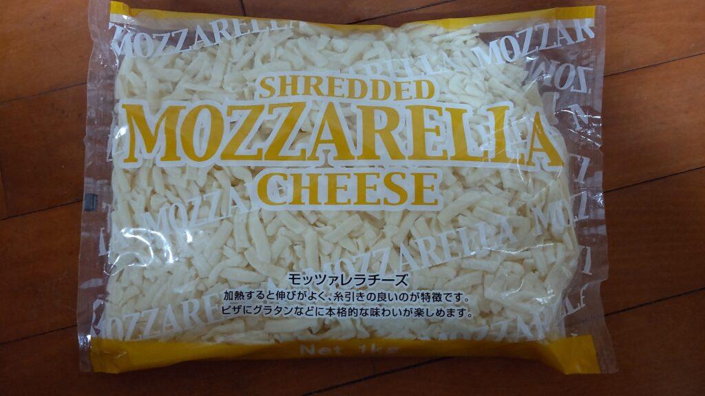コストコホールセール木更津倉庫店 モッツァレラシュレッドチーズ