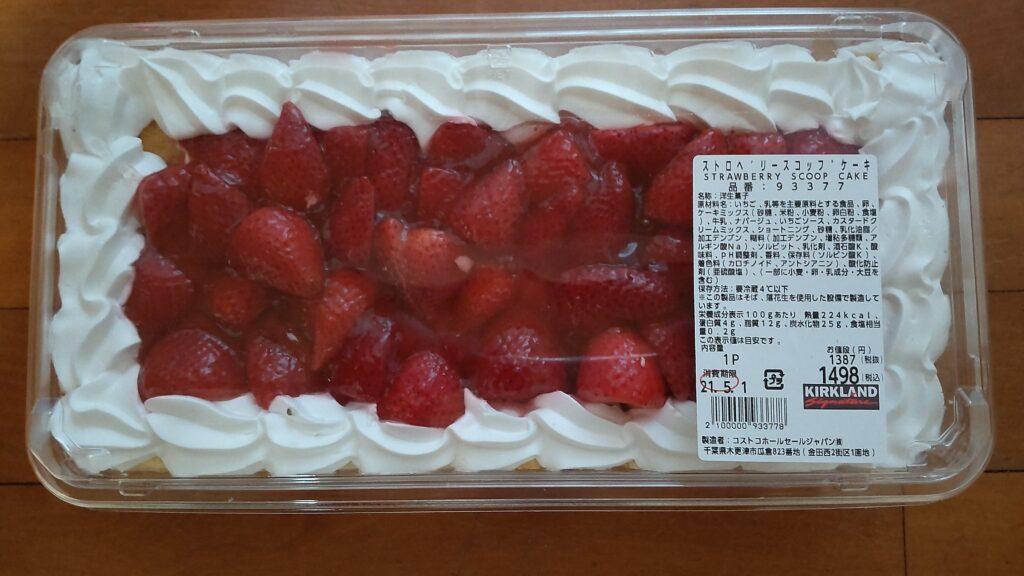 コストコホールセール木更津倉庫店 ストロベリースコップケーキ