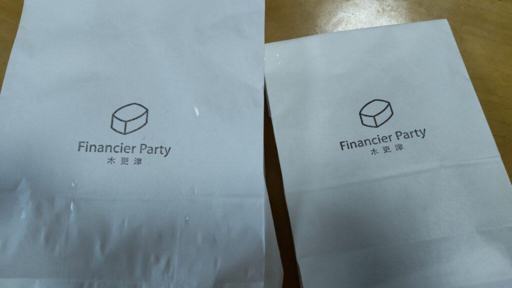 Financier Party 木更津