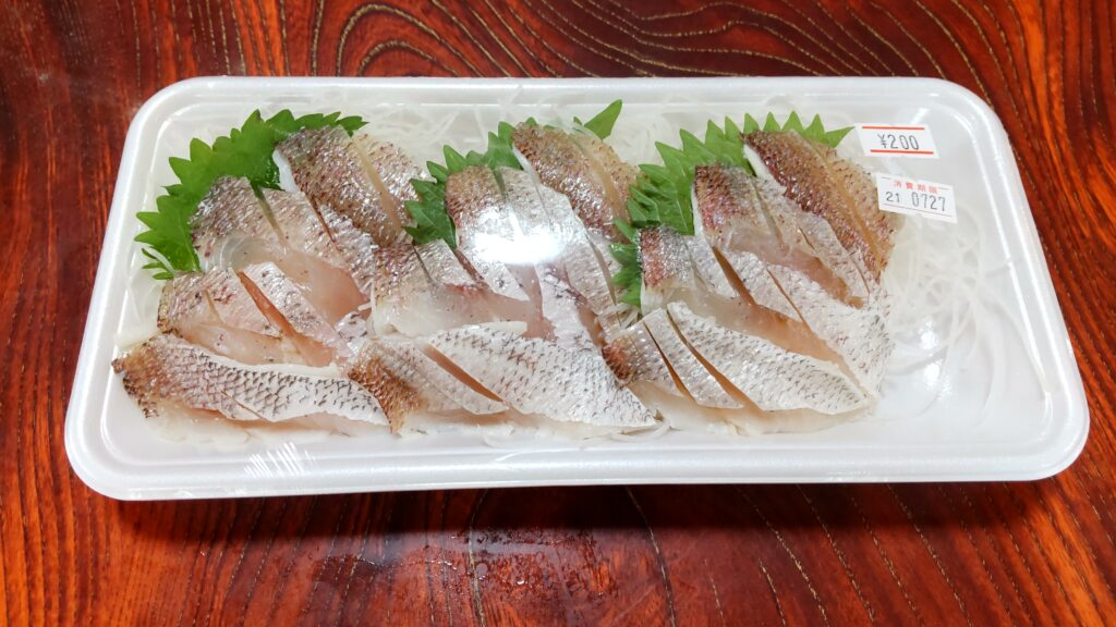 鯛 刺し身 木更津公設市場 仲卸 うお屋 木更津魚市場