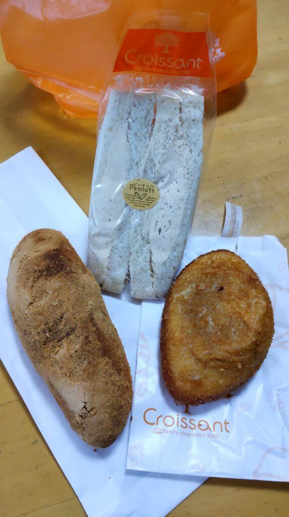 クロワッサン木更津店 コトコト煮込カレーパン きな粉揚コッペパン ピーナッツサンド