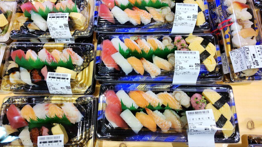 尾張屋 お弁当 寿司